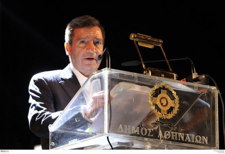 Ο Δήμαρχος Αθηναίων στον Πρόεδρο της Δημοκρατίας   tovima.gr