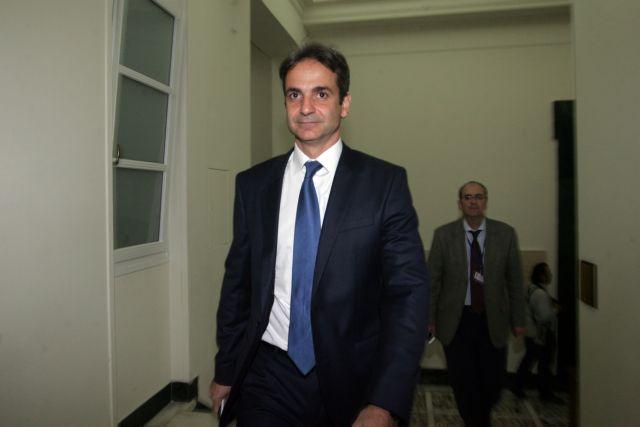 ΠΓΔΜ – Πολυνομοσχέδιο στη συνεδρίαση της Κ.Ο. της ΝΔ | tovima.gr