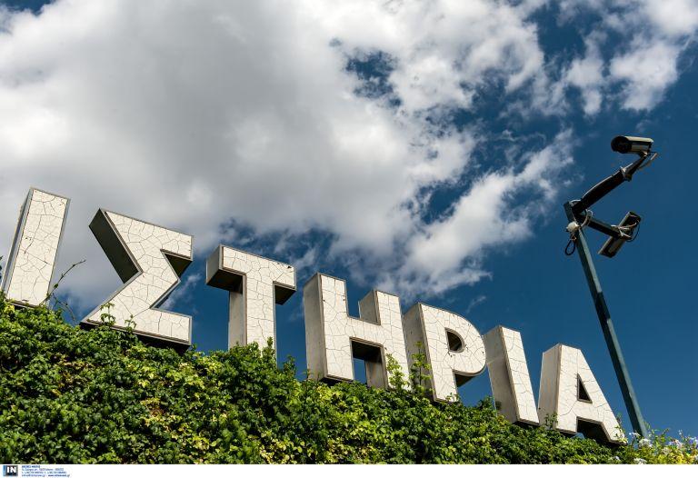 Με πτώση 0,82% έκλεισε το Χρηματιστήριο Αθηνών την Τετάρτη | tovima.gr