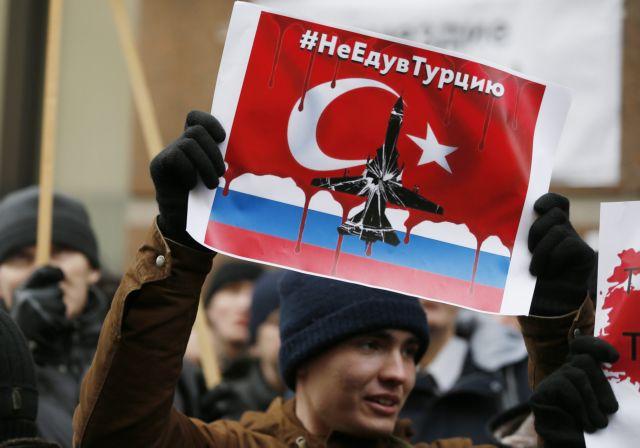 Ρωσικά αντίποινα στην Τουρκία-«Πάγωμα» επενδύσεων και εισαγωγών   tovima.gr
