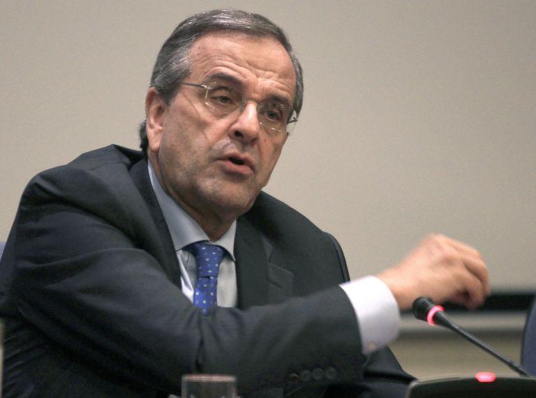 Σαμαράς: Η κυβέρνηση βυθίζεται στις Πρέσπες | tovima.gr