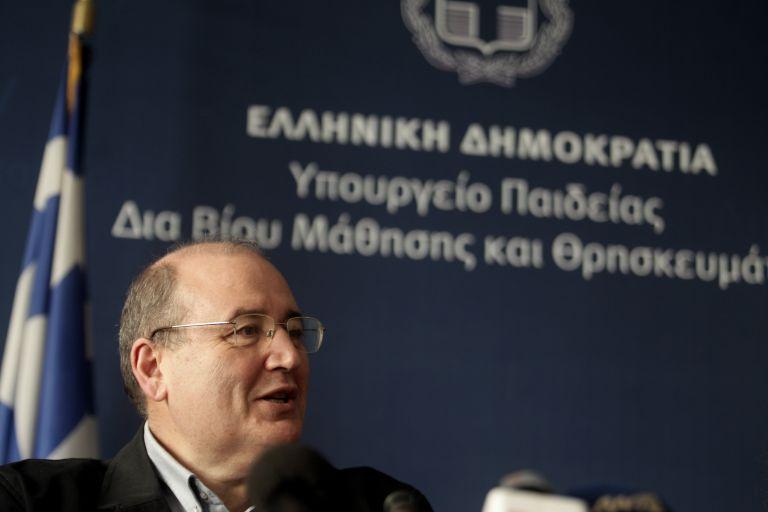 Φίλης: Αυτή τη φορά ο εθνικός διάλογος για την Παιδεία θα ευδοκιμήσει | tovima.gr