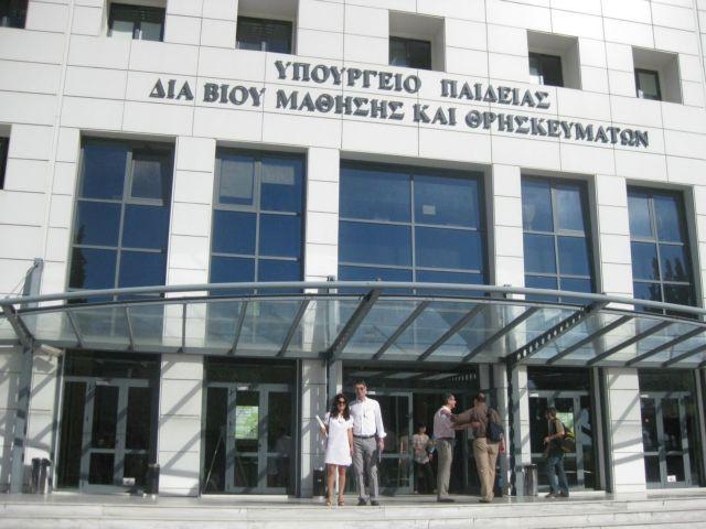 Εναρξη εθνικού διαλόγου για την Παιδεία   tovima.gr
