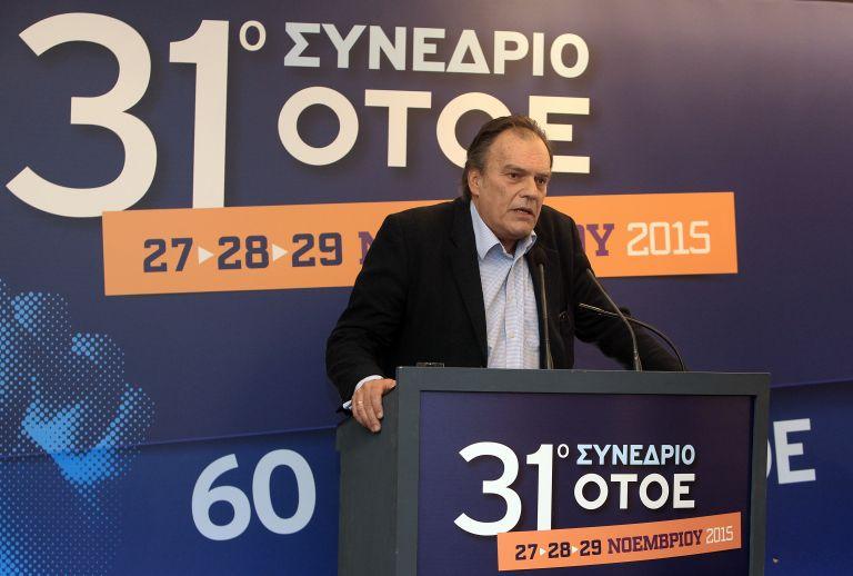 Νεφελούδης: Διαψεύδει τα περί εισοδηματικών κριτηρίων στον καθορισμό συντάξεων | tovima.gr