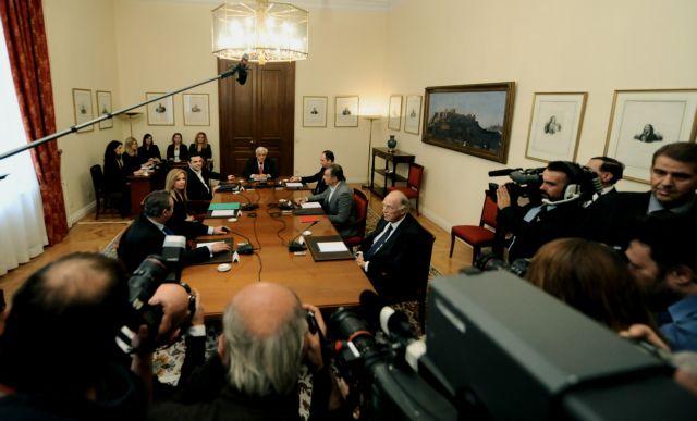 Political leaders convene to discuss the refugee crisis | tovima.gr