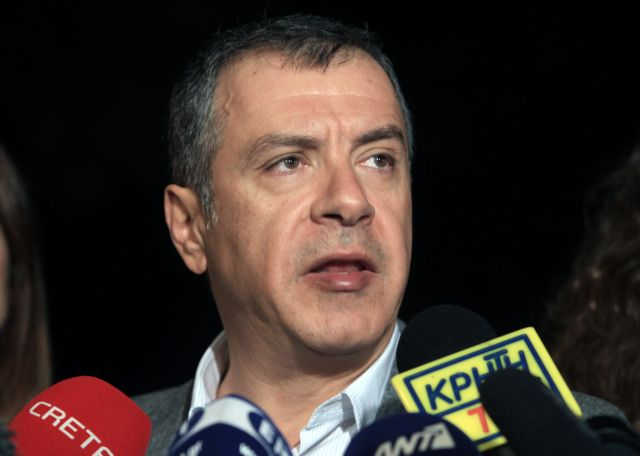 Θεοδωράκης: Πονηρά μυαλά θέλουν να μπορεί να κυβερνήσει το 2ο κόμμα | tovima.gr
