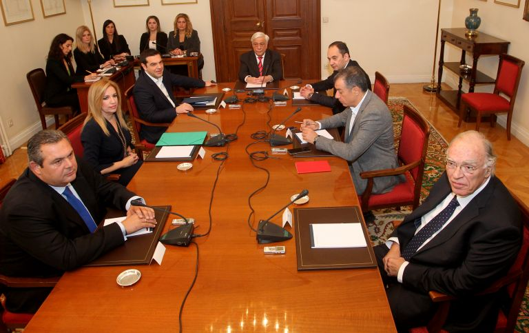 Political leaders fail to reach agreement on pension system reform | tovima.gr