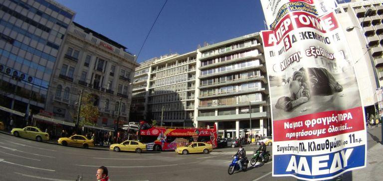 Ολοκληρώθηκαν οι κινητοποιήσεις κόντρα στις αλλαγές στο Ασφαλιστικό | tovima.gr