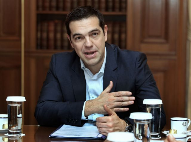 PM Tsipras interview rescheduled for Monday evening | tovima.gr