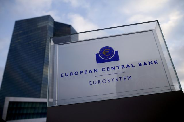 ECB considers accepting Greek bonds once again in early 2016   tovima.gr