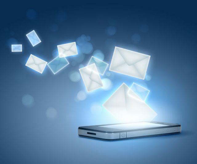 Χρόνια πολλά SMS! | tovima.gr