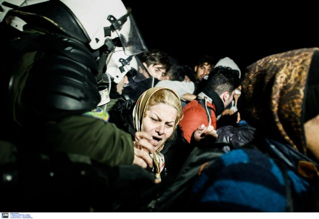 Scuffles break out on the border between Greece and FYROM | tovima.gr
