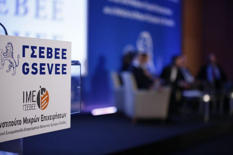 ΓΣΕΒΕΕ: Δεν ανακατανέμονται δίκαια τα βάρη   tovima.gr