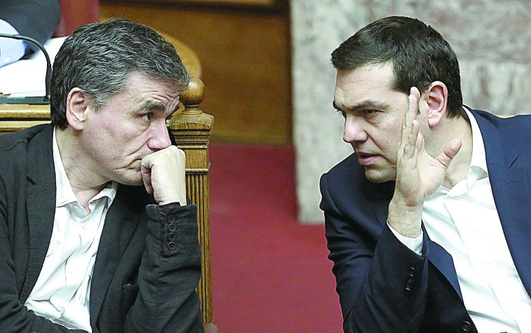 Tsakalotos determined to complete bailout evaluation by 21 June | tovima.gr