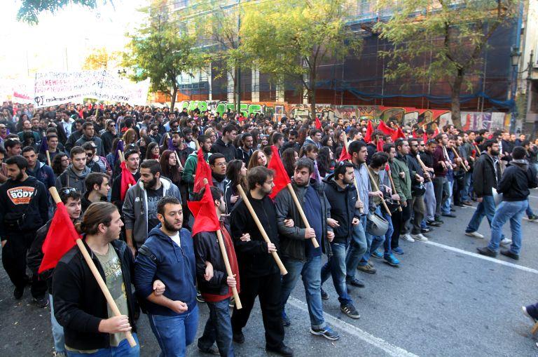 Συγκέντρωση και πορεία διοργανώνει το ΚΚΕ στις 27 Φεβρουαρίου | tovima.gr