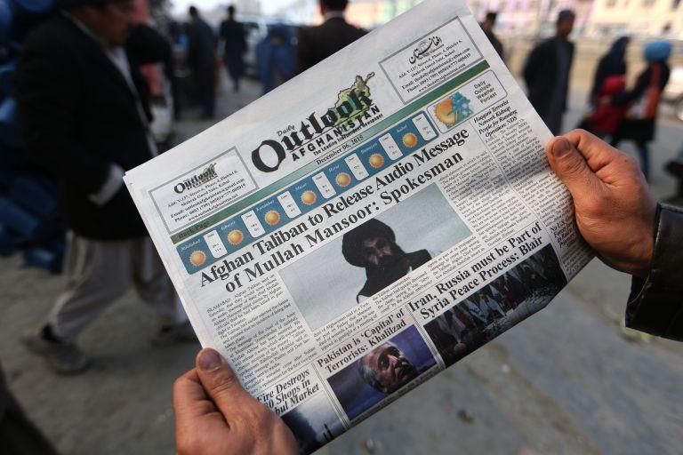 Αφγανιστάν: Νεκρός ο επικεφαλής των Ταλιμπάν   tovima.gr
