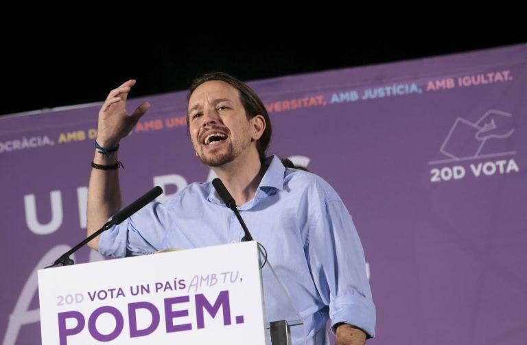 Podemos: Εδωσαν ψήφο εμπιστοσύνης σε Πάμπλο Ιγκλέσιας και Ιρένε Μοντέρο | tovima.gr