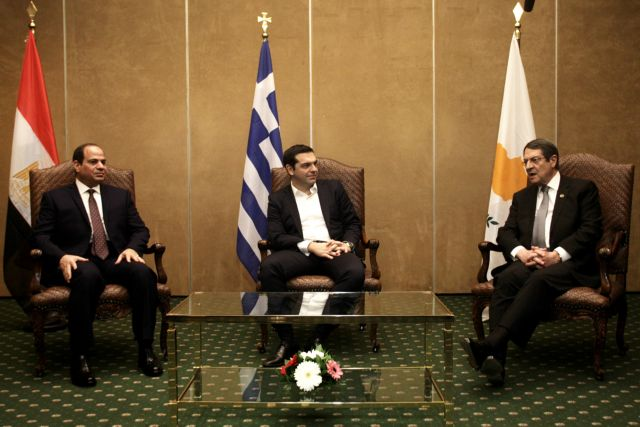 Trilateral talks between Greece, Cyprus and Egypt under way | tovima.gr