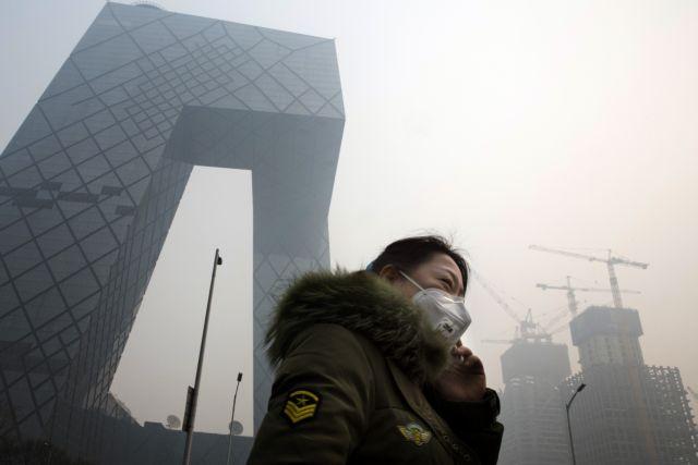 Ξανά «κόκκινος συναγερμός» στο Πεκίνο λόγω ρύπανσης | tovima.gr