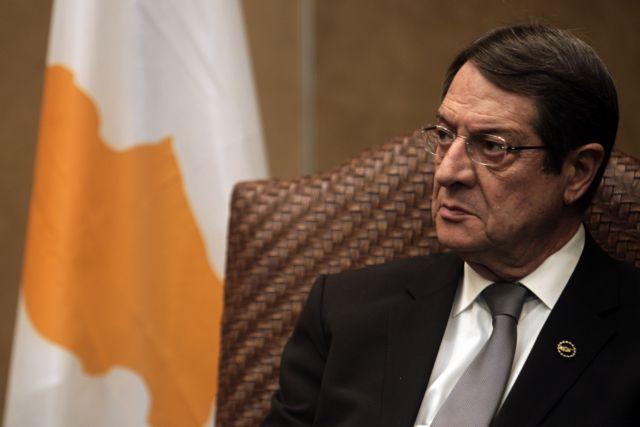Αναστασιάδης: «Δεν θα γίνει αποδεκτή η οποιαδήποτε λύση του Κυπριακού» | tovima.gr