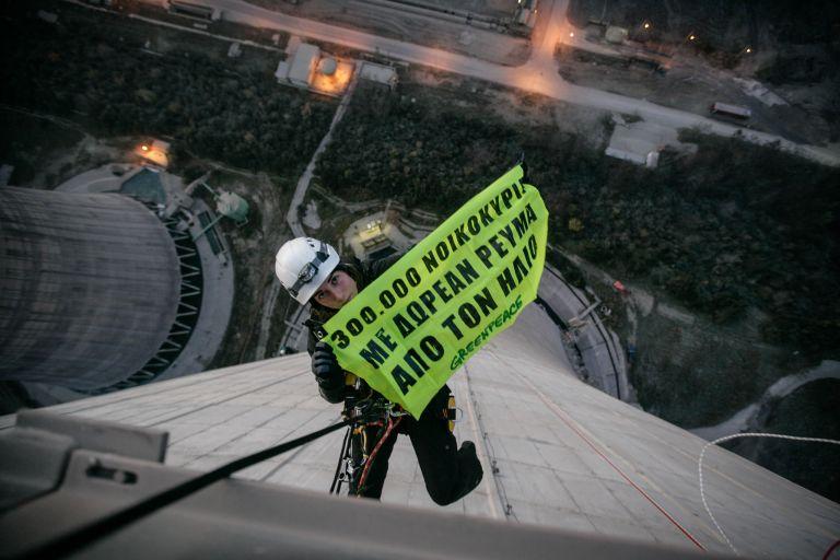 Ακτιβιστές της Greenpeace έστειλαν μήνυμα από λιγνιτικό σταθμό της ΔΕΗ   tovima.gr