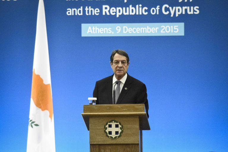 Στην Κύπρο εκπρόσωποι εταιρειών ενέργειας για αδειοδοτήσεις στην ΑΟΖ   tovima.gr