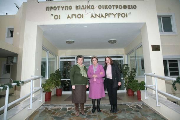 Κραυγή αγωνίας από το Οικοτροφείο «Οι Αγιοι Ανάργυροι» | tovima.gr