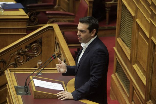 """Tsipras: """"We will not give in to the brutal populism of fences and deportations"""" 