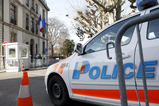 Ελβετία: Λήξη συναγερμού στο προξενείο των ΗΠΑ στη Ζυρίχη | tovima.gr