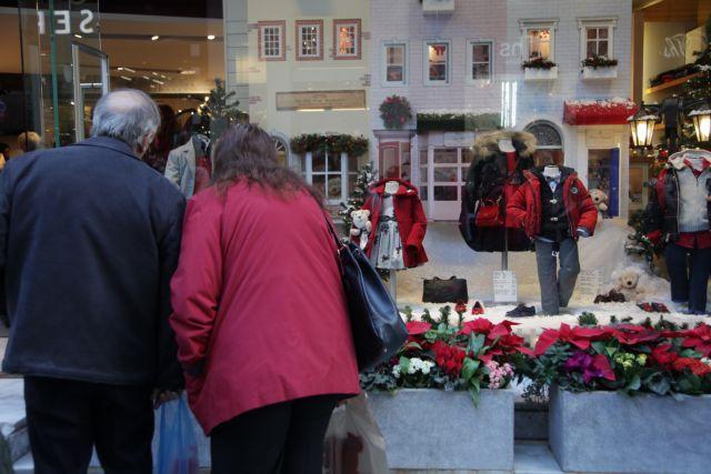 Ανοιχτά την Κυριακή 27 Δεκεμβρίου τα εμπορικά καταστήματα | tovima.gr
