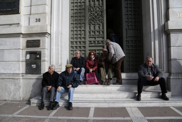 Details on the benefit for the uninsured over 67 years old | tovima.gr
