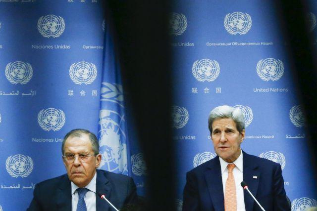 Επικοινωνία Κέρι-Λαβρόφ, «θα επιδιωχθεί συνάντηση»   tovima.gr