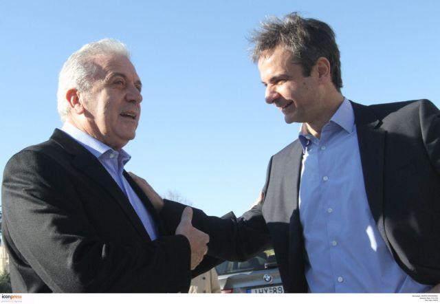 Με τον Δημήτρη Αβραμόπουλο συναντάται ο πρόεδρος της ΝΔ | tovima.gr
