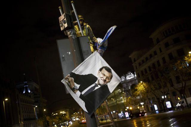 Παρτίδα πόκερ το νέο πολιτικό σκηνικό στην Ισπανία | tovima.gr