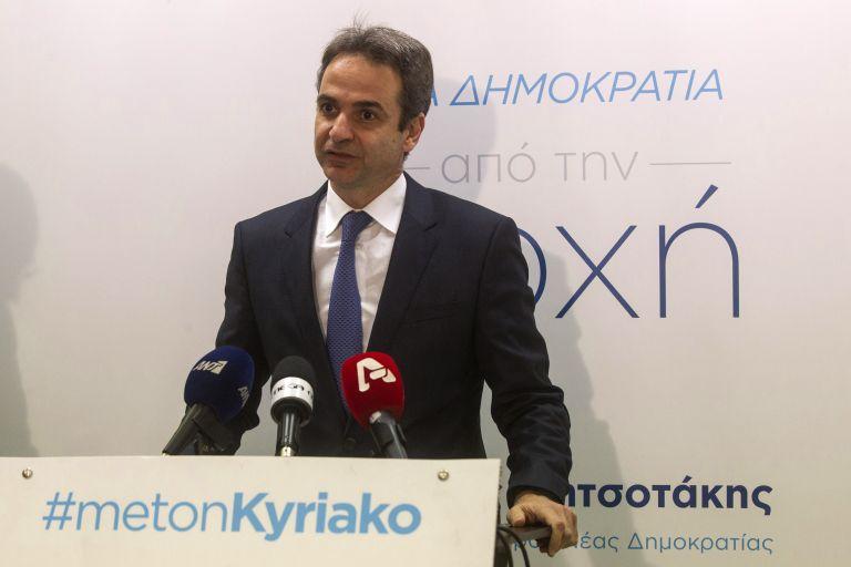 Mητσοτάκης: Ο διαχωρισμός «καραμανλικοί-μητσοτακικοί» ανήκει στον 20ό αιώνα | tovima.gr