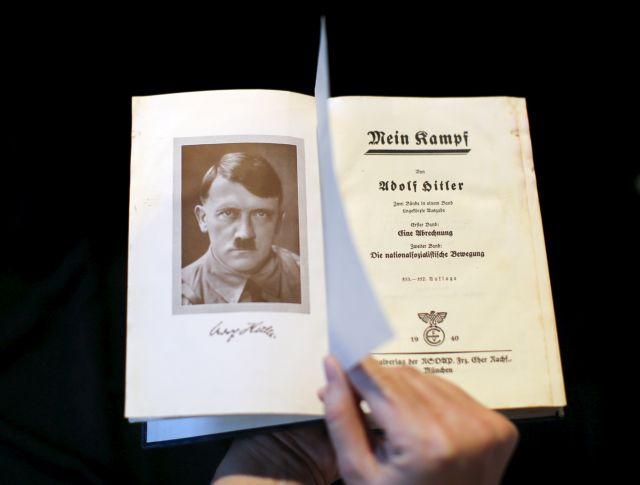 Γερμανία: Μεγάλη εκδοτική επιτυχία η επανέκδοση του Mein Kampf του Χίτλερ | tovima.gr