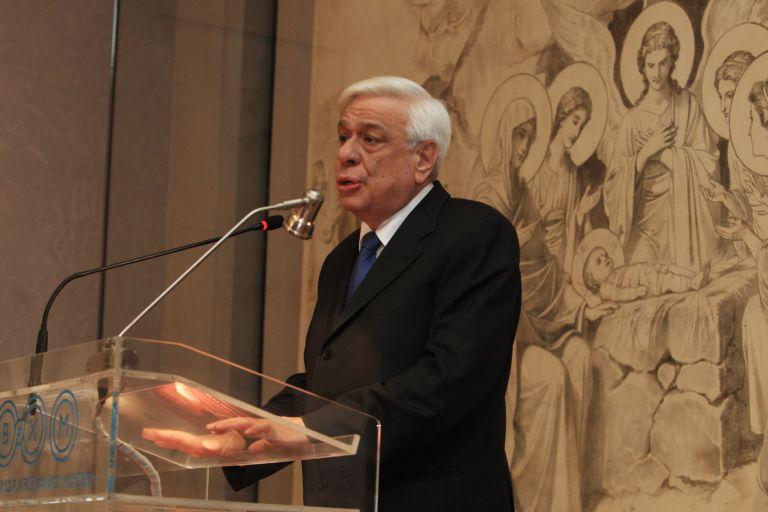 Παυλόπουλος: Εθνική ενότητα και ομοψυχία για την επίτευξη των εθνικών μας στόχων | tovima.gr