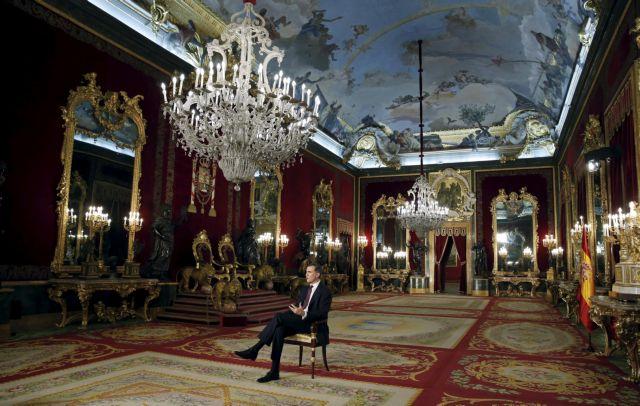 Ισπανία: Έκκληση του βασιλιά για την αποφυγή μιας νέας «σύγκρουσης» | tovima.gr