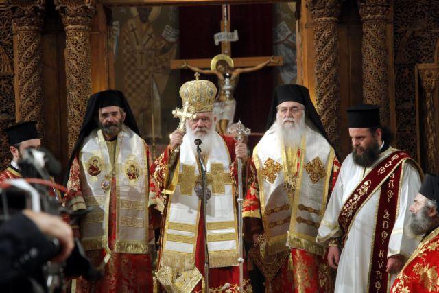 Σε «οριακό» σημείο οι σχέσεις Ιερωνύμου – Βαρθολομαίου | tovima.gr