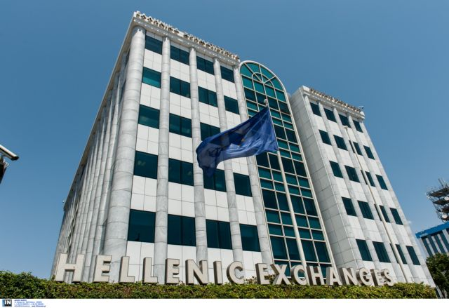 Minor losses for the Athens Stock Exchange on Monday | tovima.gr