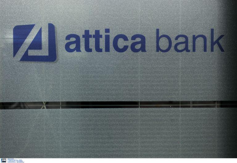 Attica Bank: Ολοκληρώθηκε η αύξηση του μετοχικού κεφαλαίου της | tovima.gr