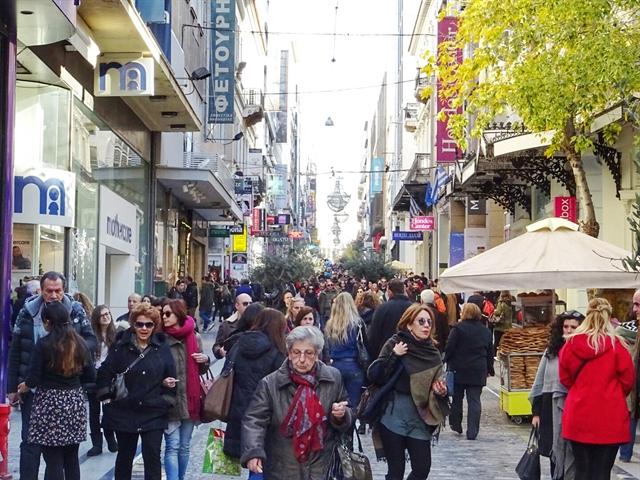 Οι τάσεις στις αγορές επαγγελματικών ακινήτων στην Αθήνα | tovima.gr