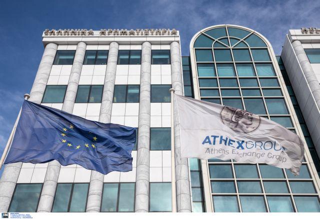 "ATHEX recognized as ""Designated Offshore Securities Market"" | tovima.gr"