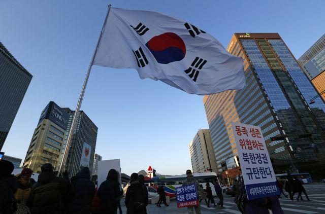 Νότια Κορέα: Αποπυρηνικοποίηση ο μόνος δρόμος προς ειρήνη | tovima.gr