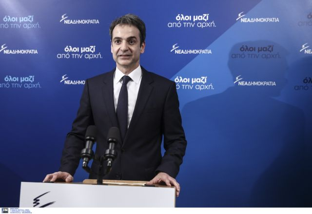 Mitsotakis to reorganize New Democracy following his election | tovima.gr