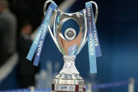 No derbies from Greek Football Cup quarter finals draw | tovima.gr