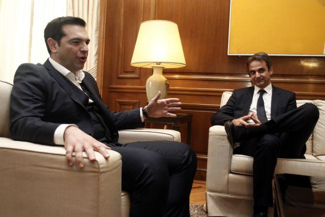 Tsipras and Mitsotakis prepare for Thessaloniki International Fair | tovima.gr