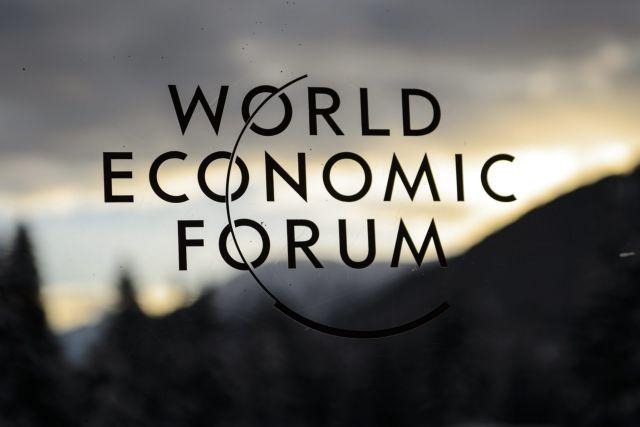 Παγκόσμιο Οικονομικό Φόρουμ: Γένους θηλυκού οι 7 επικεφαλής για πρώτη φορά | tovima.gr