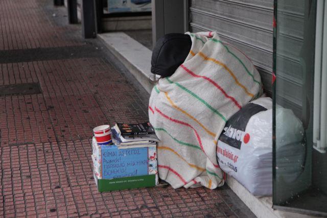Αθήνα: Μέτρα για την προστασία των αστέγων από το ψύχος   tovima.gr