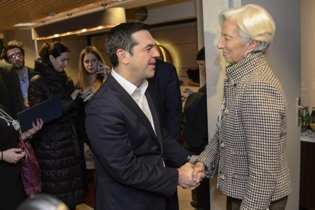 ΔΝΤ: Δεν έχει εκπληρωθεί ο όρος για επαρκή ελάφρυνση του χρέους | tovima.gr